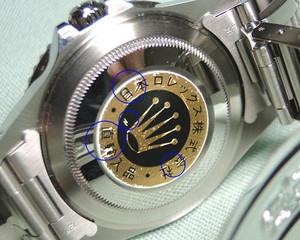 Rolexgmt1671010