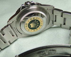 Rolexgmt167109