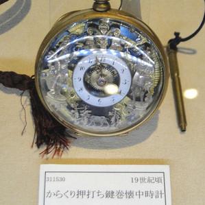 Seikomuseum12