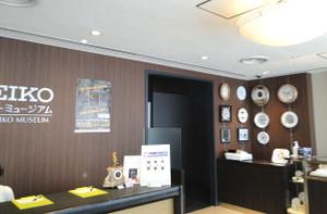 Seikomuseum3