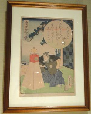 Seikomuseum16