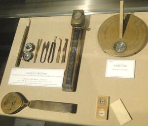 Seikomuseum18_2