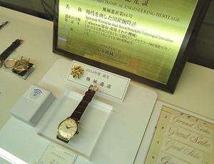 Seikomuseum28