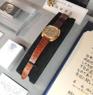 Seikomuseum32