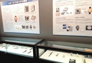 Seikomuseum33