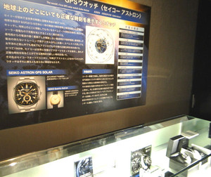 Seikomuseum35