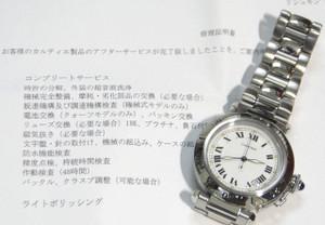 Cartierpasha38mm20