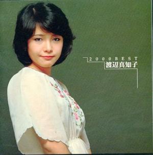 Watanabemachiko1_3