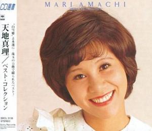 Amachimari4