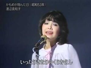 Watanabemachiko3
