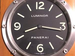 Paneraipam001512
