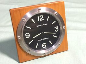 Paneraipam001514