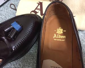 Alden210