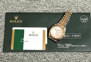 Rolexdatejust126333mop30
