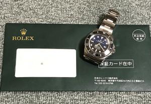 Rolexdeepseadblue36