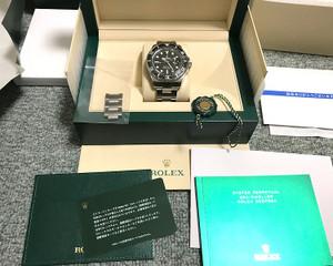 Rolexseadweller12660014