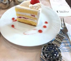 Rolexdeepseadblue46