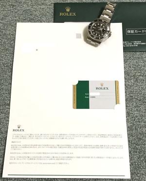 Rolexseadweller12660026