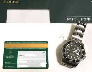 Rolexseadweller12660028