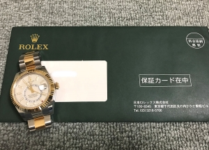 Rolexskydweller32693325
