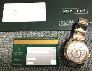 Rolexskydweller32693330